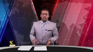 ESAT DC Daily News May 04 2018