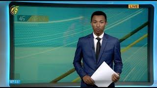 Fana Tv sport news 25/05/2018