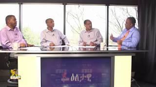 ESAT Eletawi 30 Mar 2018
