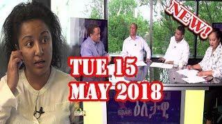 ESAT Eletawi Tue 15 May 2018