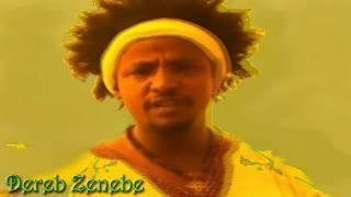 ባንችው መጀን | Banchew Mejen ~ Ethiopian wollo Traditional music video by Derb Zenebe