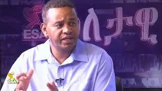 ESAT EFETA (June 06 , 2018) - ESAT NEWS,  ESAT Eletawi