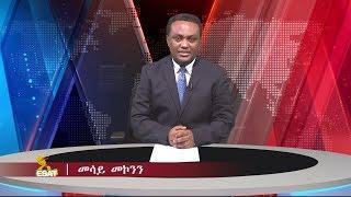 ESAT DC Daily News May 07 2018