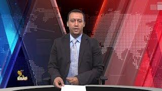 ESAT DC Daily News Wed 11 Apr 2018