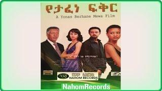 Ethiopian Movie-YETAFENE FIKER - Official Full Movie (Original)
