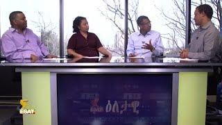 ESAT Eletawi Fri 10 Feb 2018