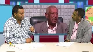 ESAT Efeta 6/9/18 Update Today - ESAT Eletawi 2018 (LIVE NEWS)