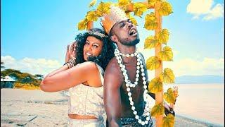 Etsegenet Hailemariam ft. Asgegnew Ashko (Asge) - Mahelando - New Ethiopian Music  (Official Video)