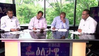 ESAT Eletawi Thu 07 June 2018