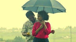 Dawit Shiferaw - Yene | የኔ - New Ethiopian Music 2018 (Official Video)