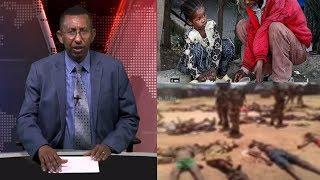 ESAT Daily Ethiopian News June 13, 2018 [News hot Today ]