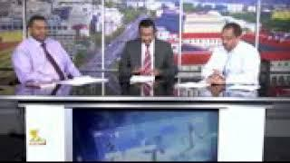ESAT ELETAWI News APRIL Fri,21 2018 News