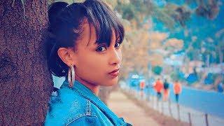 Aklilu Getahun - Sadule - New Ethiopian Music 2018 (Official Video)