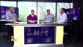 ESAT Eletawi Thu 03 May 2018