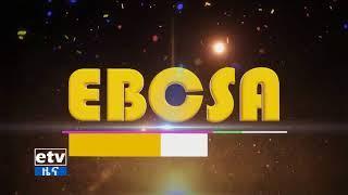 #EBC ኢቲቪ 57 ምሽት 2 ሰዓት ስፖርት  ዜና ……. መስከረም 02/2011