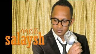 Ethiopian New Music 2014. Bezuayehu Demissie