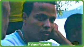 Ethiopian Music- Ahmed Tosheme- Denbe(Official Music Video)