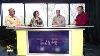 ESAT Eletawi Thur 12 Apr 2018