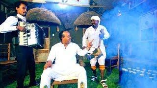 Getish Mamo - Tekebel | ተቀበል - New Ethiopian Music 2016 (Official Video)