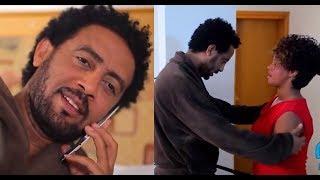 ደሳለኝ ኃይሉ Ethiopian movie 2018 Minshe