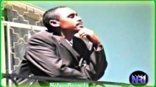 Ethiopia Music - Tegabu Chernet - Tey Silish (Official Music Video)