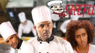 SHEFU - Ethiopian movie 2017 latest full film