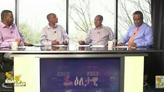 ESAT Eletawi Thur march 29/2018