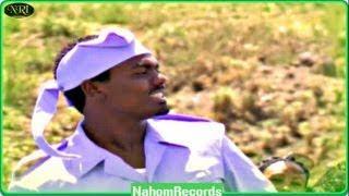 Ethiopian Music-Eskadar Hamesalu-Gondor(Official Music Video)