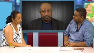 Esat Eletawi 6/6/2018 ✓ ESAT Efeta Reyout and Ermias (June 06, 2018)
