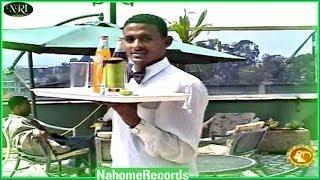 Ethiopia Music - Segaye Semey - Osibasa (Official Music Video)