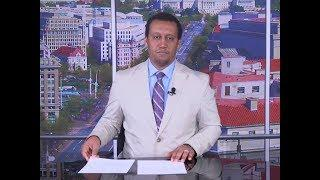 ESAT DC Daily News Feb 23 2018