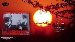 Nahom favorite Vol 30 Non stop Weeding Instrumental By Daniel w/Gebriel Teklu Demisse