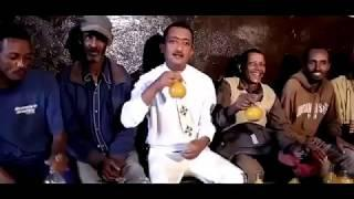 Bekele Arega ~ Yaz Ejuan | ያዝ እጇን : Ethiopian Traditional Music