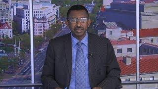 ESAT DC Daily News Sat 11 Mar 2018