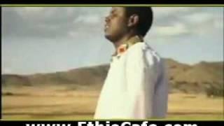Traditional Amharic music by Yihune Belay - Widen Yizeshiw