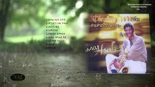 (Hasabe) Non Stop Ethiopian Instumental By Thewodros mitiku