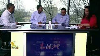 ESAT Eletawi March 2018