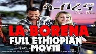 Ethiopian Movie LA BORENA Full