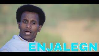 werku molla (ሳንኪ)  Enjalgn (እንጃልኝ)  new Ethiopian Music Video 2018
