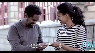 Ethiopian movie 2018 - Autism (Tzm)
