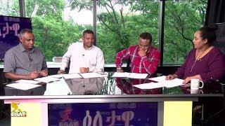 ESAT Eletawi Wed 06 June 2018
