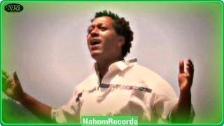 Ethiopian Music-Eyayu Bele-Ber Mardaw(official Music Video)