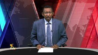 ESAT DC Daily News Tue 08 May 2018