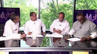 ESAT Eletawi Wednesday 16 May 2018
