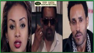 The Silence is Broken! Ethiopian Movie Piracy! - Part II