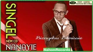 Ethiopian Music - Buzayehu Demissie- New 2014 - Nanaye (Official Music Video)