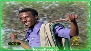 Ethiopian Music - Emebet Mekonen - Shadey(Official Music Video)