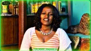 Ethiopia Music - Gebre & Workezebo - Eretey -(Official Music Video)