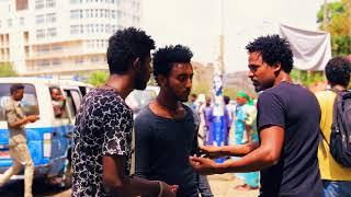 'Singenagn' Short Ethiopian Movie