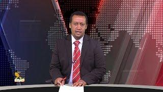 ESAT DC Daily News Fri 11 May 2018